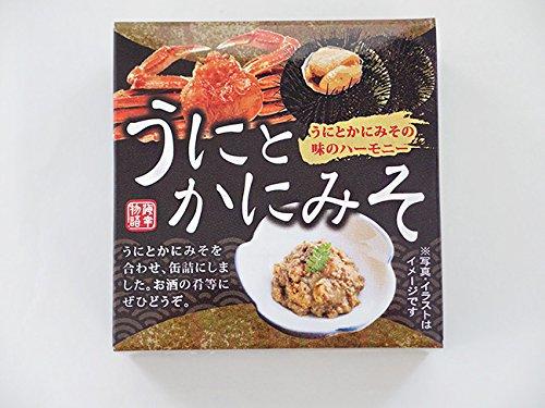 うにとかにみそ70g ウニと蟹ミソの味のハーモニー雲丹とカニ味噌を合わせ缶詰にしました。