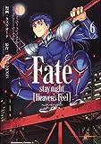 Fate/stay night [Heaven's Feel] (6) (角川コミックス・エース)