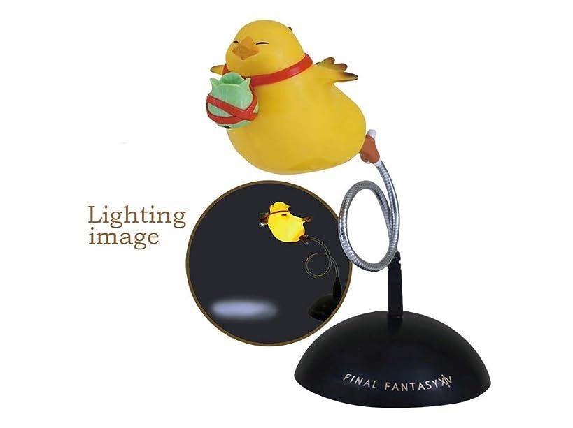Taito Final Fantasy XIV Fat Chocobo USB Stand Light