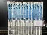 H P -ひめぱら- 文庫 全13巻完結セット (富士見ファンタジア文庫)