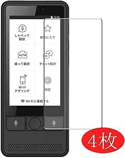 4枚 VacFun TAKUMI JAPAN KAZUNA eTalk 5 eTalk5 自己修復 日本製素材 4H フィルム 保護フィルム 気泡無し 0.14mm 液晶保護 フィルム プロテクター 保護 フィルム(非 ガラスフィルム 強化ガラス ガラス ) ニュー