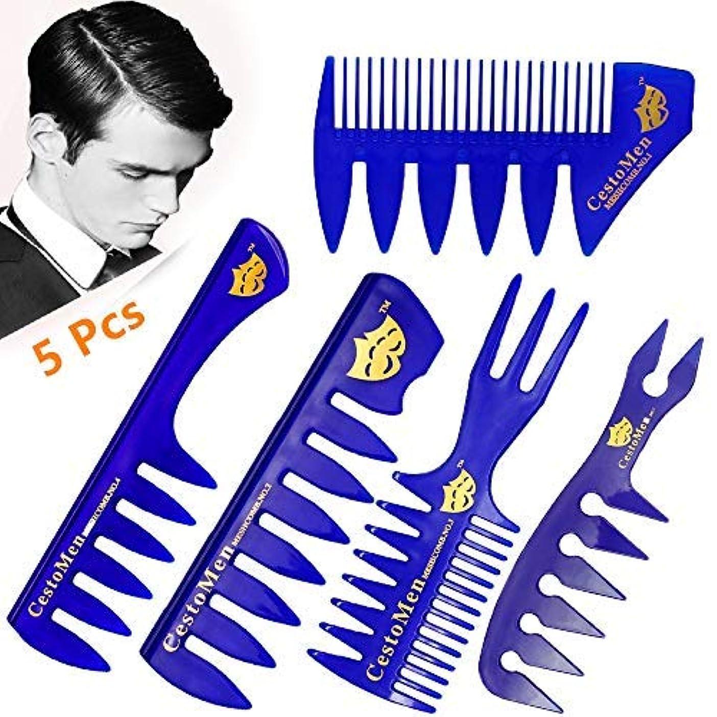 ずっと無効絡み合い5 Pack Hair Professional Teasing Combs - for Hairdressing, Barber, Hairstylist, Premium Quality Anti Static Hair Brush Accessories - Great for Men & Boys [並行輸入品]
