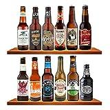 Bière de MONDE Bière blonde Degré d'alcool : 5.99° Emballage anti-casse
