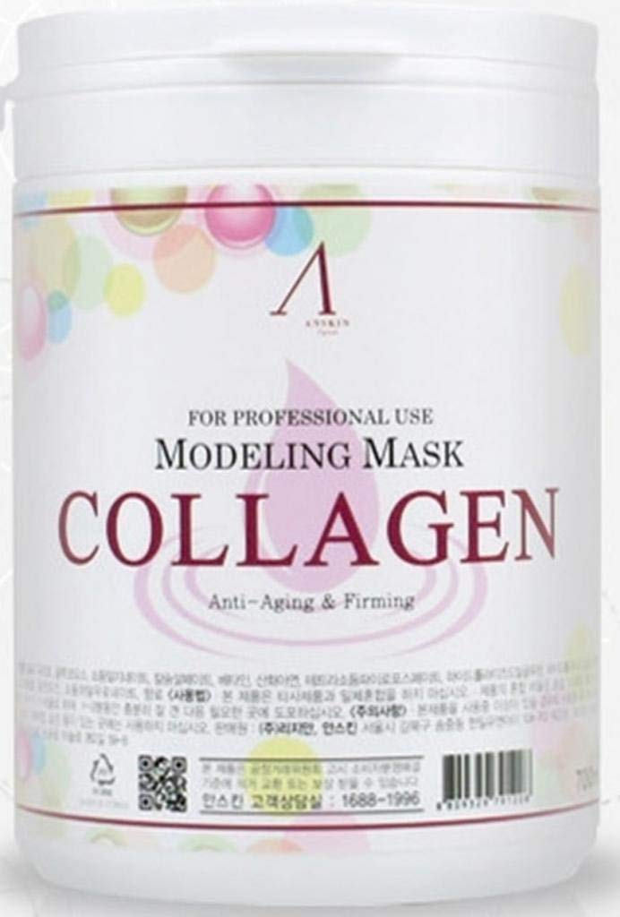 AnSkin Modeling Mask powder anti-aging Max 47% OFF New Free Shipping Brightening collagen pack