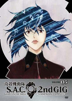 Ghost in the Shell, 2nd Gig