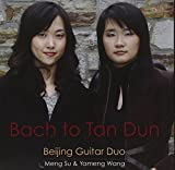 Bach to Tan Dun [Import Allemand]