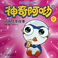 Magical A-You Animated Picture Story Books (9)