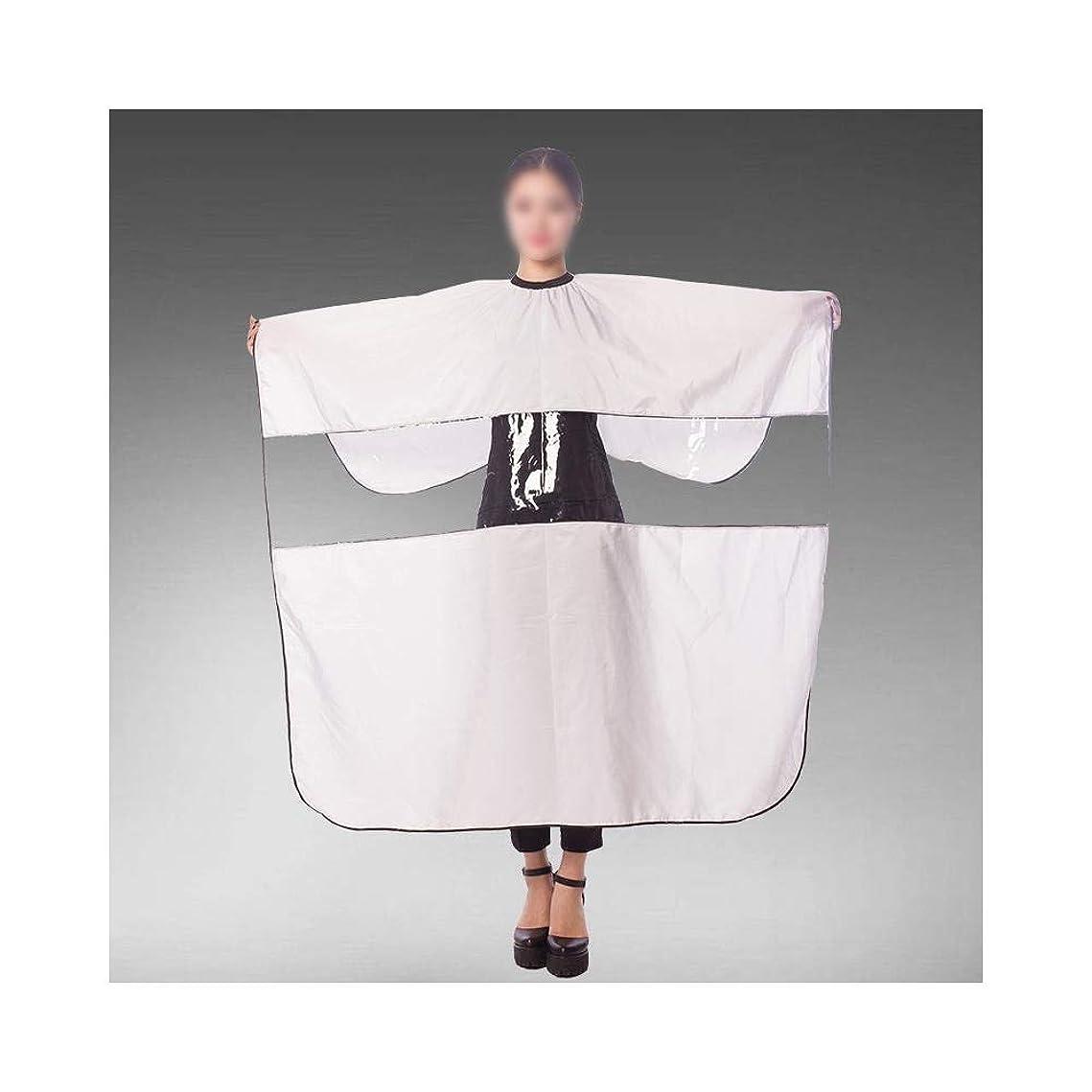 競うメモ噴火Lucy Day 大広間のヘアカットの布の焦げ付き防止の毛の透明なヘアカットの岬の布 (色 : ホワイト)