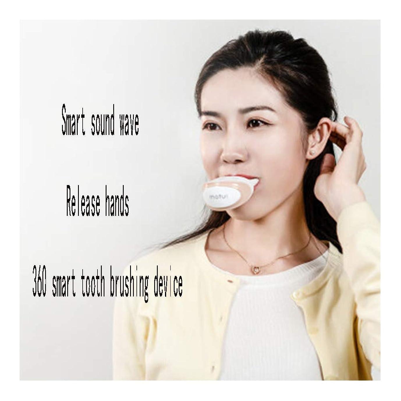 多分攻撃的お風呂を持っているU字型電動歯ブラシ、U字型歯ブラシ、超音波美白歯ブラシ、怠zyできれいな美白歯ブラシ、防水