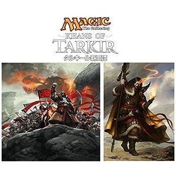 マジック:ザ・ギャザリング タルキール覇王譚 ブースターパック 日本語版 BOX