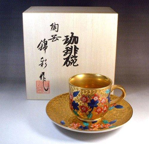 有田焼・伊万里焼 藤井錦彩 黄金桜絵コーヒーカップ  贈り物 |贈答品|記念品|ギフト|プレゼント
