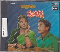 Sri Rama Rajyam Telugu Blu Ray (Tollywood Cinema / South Indian Film / Movie / Drama) (2012)