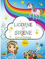 Licorne et Sirène Livre de Coloriage: Pour les enfants de 4 à 8 ans - Livre de coloriage pour les enfants de 4 à 8 ans - Niveau facile à des fins ludiques et éducatives - École maternelle et maternelle