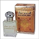 'Almizcle' único Aceite Esencial Árabe / Attar / Ittr 15 ML Sin Alcohol Prime Fragancia