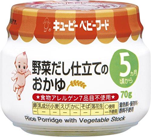 キユーピーベビーフード 野菜だし仕立てのおかゆ 5ヵ月頃から