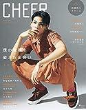 CHEER Vol.10【表紙:ラウール】【ピンナップ:髙橋海人/ラウール】 (TJMOOK)