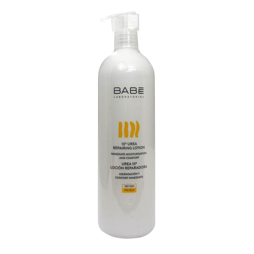 適合する無効質素なBabe Repairing Lotion Urea 10% 500ml [並行輸入品]