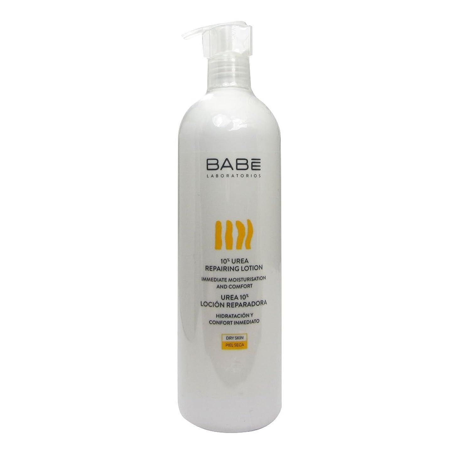 除去普遍的な圧縮Babe Repairing Lotion Urea 10% 500ml [並行輸入品]