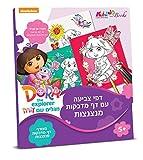 QuackDuck Libro para colorear Dora The Explorer Glitter Sticker Album – Color, Cut & Stick – Pintar cortar adhesivo para niños a partir de 5 años (7003)