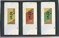 宇治園 銘茶ギフトセットCR−15【銘茶ギフト】