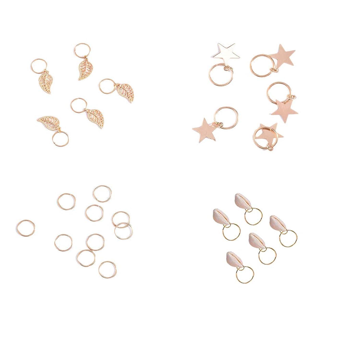 キモいジェームズダイソン真珠のようなSUPVOX 20ピース人格溝ヘアクリップ小さな汚れたヘアアクセサリーヘアブレードリングヘアループクリップゴールドリングシェルスターリーフパールペンダントリングセット