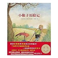 来自伦勃朗和梵高故乡的图画书.小猴子历险记