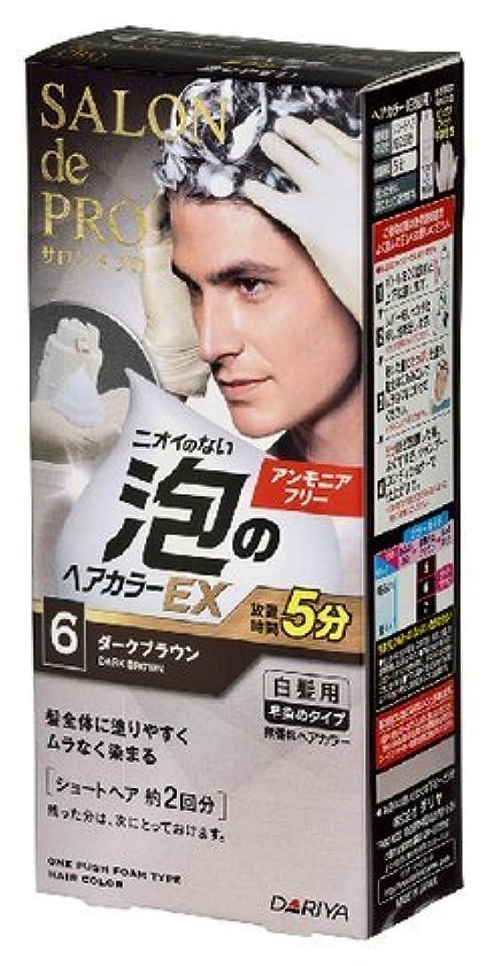 トーン代わって複製サロンドプロ 泡のヘアカラーEX メンズスピーディ(白髪用) 6<ダークブラウン> × 30個セット