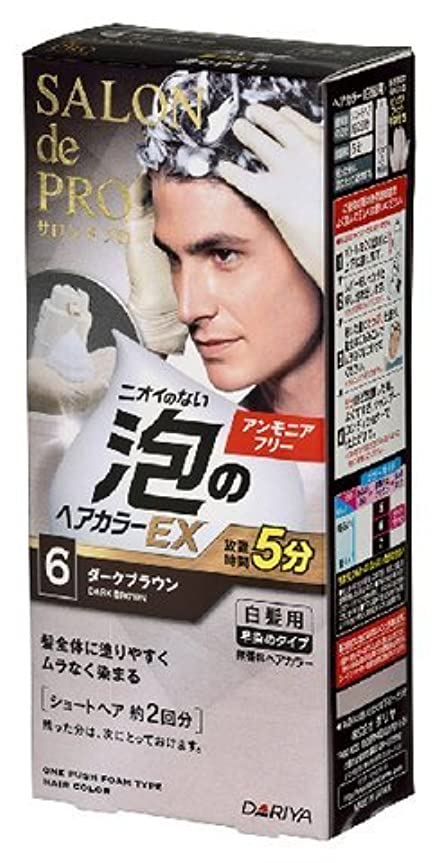 島花婿バルセロナサロンドプロ 泡のヘアカラーEX メンズスピーディ(白髪用) 6<ダークブラウン> × 30個セット