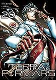 Terra Formars T20