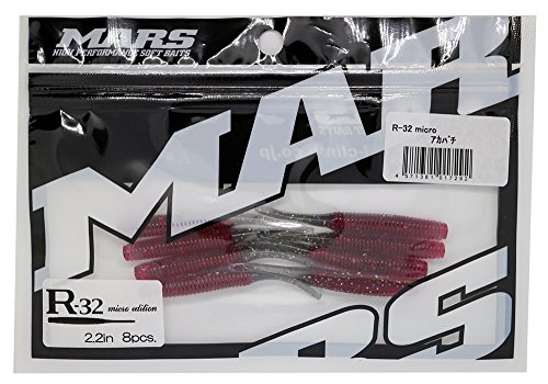 MARS(マーズ) ワーム R-32 マイクロ 2.2インチ アカバチ ルアー (ヒルクライム)