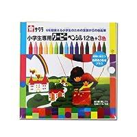 サクラクレパス 小学生専用 クーピーペンシル 15色セット(12色+3色)