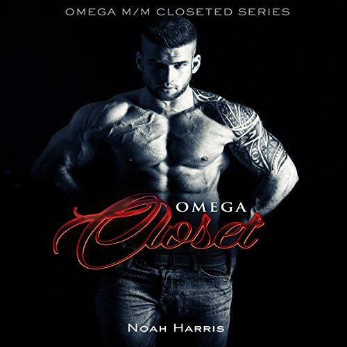 Omega Closet audiobook cover art