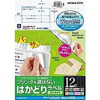 コクヨ カラーレーザー インクジェット ラベル Word対応 100枚 KPC-E80180 Japan
