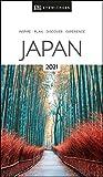 DK Eyewitness Japan: 2021 (Travel Guide)