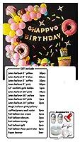 風船 バルーン 1セットドーナツパーティーを育てるガーランド風船アイスクリームペーパーバニーケーキベビーシャワーお誕生日おめでとうバラウット風船の装飾 3d (Color : Balloon arch SET)
