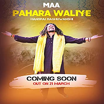 Maa Pahara Waliye (Devotional Song)