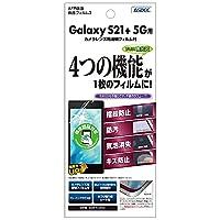 ASDEC Galaxy S21+ 5G フィルム グレア 指紋認証対応 日本製 指紋防止 気泡消失 光沢 ASH-SCG10/GalaxyS21+5G SCG10