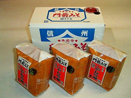 信州善光寺門前 すや亀 こがねみそ粒3kg箱(1kg3個)