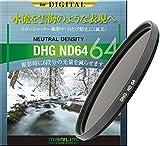 MARUMI NDフィルター 82mm DHG ND64 82mm 光量調節用