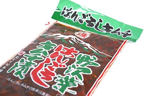 国産 野沢菜はんごろしキムチ漬け 280g クール宅急便配送