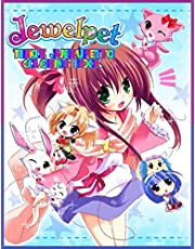 Jewelpet Tinkle Juerupetto Coloring Book: le royaume des bijoux ☆ ジュエルペット てぃんくる☆