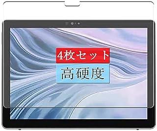 4枚 Sukix フィルム 、 Dell Latitude 7000 7210 2-in-1 12.3インチ 向けの 液晶保護フィルム 保護フィルム シート シール(非 ガラスフィルム 強化ガラス ガラス )
