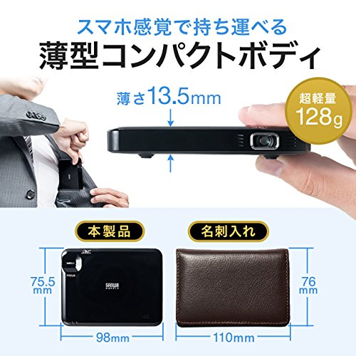 サンワダイレクト モバイル プロジェクター HDMI Chromecast対応 バッテリー/スピーカー内蔵 小型 軽量128g 静音 三脚対応 400-PRJ023