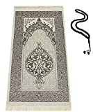 BAYKUL Muslim Prayer Rug-Islamic Turkish Velvet Rugs-Great Ramadan Gifts-Janamaz Prayer Mat for Women Men-Portable Carpet Muslims Mats-Praying Rugs Islam-Sajadah-Gift Praying Beads 99 (L-Brown)