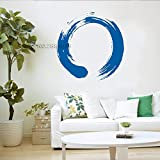Personality Pattern Vinyl Wall Decal Wall Circle Enso Zen Calligraphy Japan Nirvana Stickers For Living Room Bedroom 56 * 57.cm