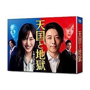 天国と地獄 〜サイコな2人〜 Blu-ray BOX