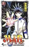 MAR (5) 少年サンデーコミックス