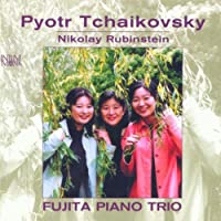 Piano Trio: 藤田piano Trio