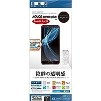 ラスタバナナ AQUOS sense plus SH-M07/Android One X4 フィルム 平面保護 高光沢 アクオスセンスプラス 液晶保護フィルム P1238AQOSP