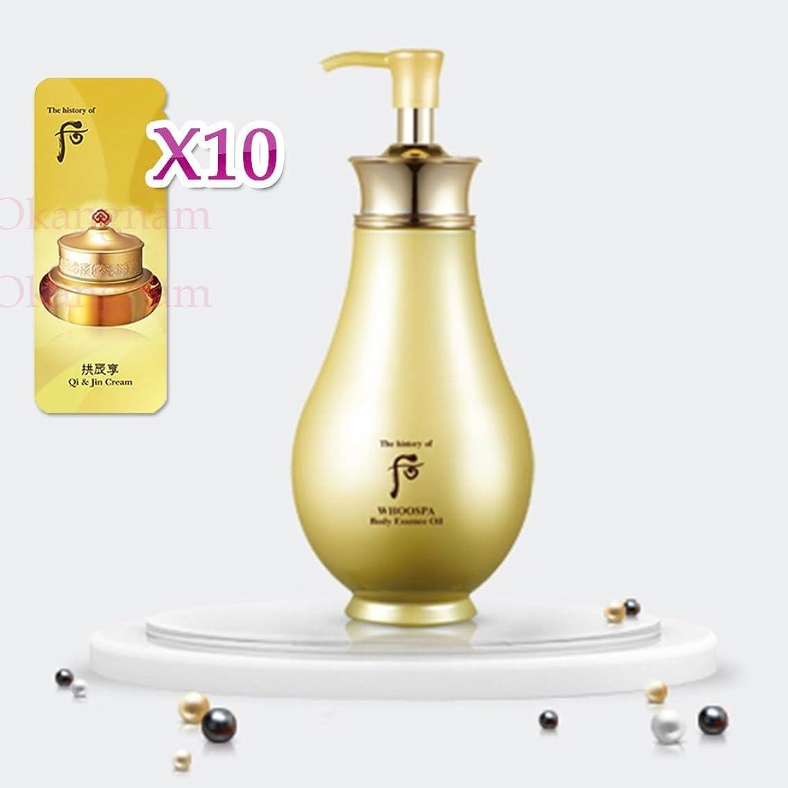 非難する報告書研究【フー/The history of whoo] Whoo后SPA03 Whoo Spa Body Essence Oil/后(フー)フス派ボディエッセンスオイル + [Sample Gift](海外直送品)